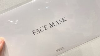 アジュバンフェイスマスク